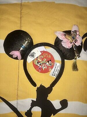 Disney Parks Chinese Lunar New Year 2020 Minnie Mouse Ears Headband NEW