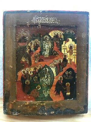 """Antique 18c Russian Hand Painted Wood Icon """"Resurrection of Christ"""""""