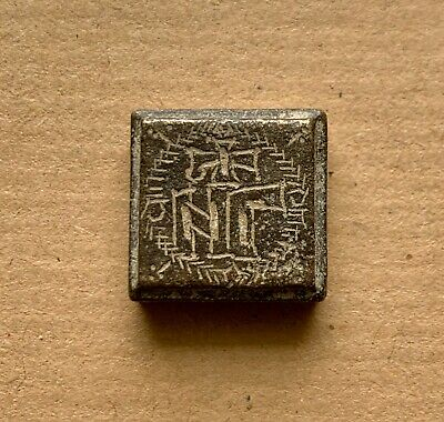 Byzantine bronze weight of 3 nomismata (solidi) (5th-6th cent). Excellent piece!
