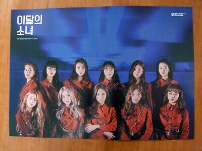 MONTHLY GIRL LOONA - [#/Hash] (Normal A Ver.) [OFFICIAL] POSTER K-POP *NEW*