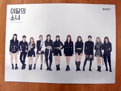 MONTHLY GIRL LOONA - [#/Hash] (Normal B Ver.) [OFFICIAL] POSTER K-POP *NEW*