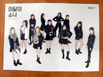 MONTHLY GIRL LOONA - [#/Hash] (Limited B Ver.) [OFFICIAL] POSTER K-POP *NEW*