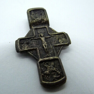 Russian Orthodox Ancient Artifact Bronze Cross