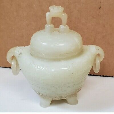 """4 1/4"""" Antique China Chinese Carved Jade Jar With Lid"""