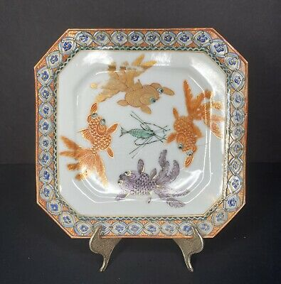 Antique Chinese Export Porcelain KOI Fish & SHRIMP Enameled Plate 6 1/4""