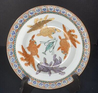 Antique Chinese Export Porcelain KOI Fish & SHRIMP Enameled Bowl 8 1/2""