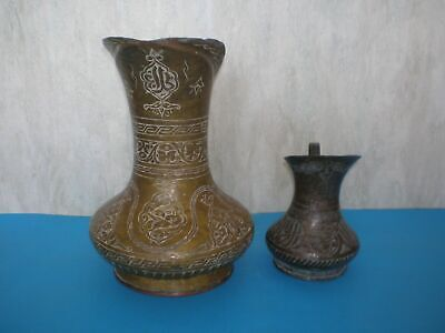 Antique Islamic, Middle Eastern, Arabic lot for two Water Jug from the 17-18th c