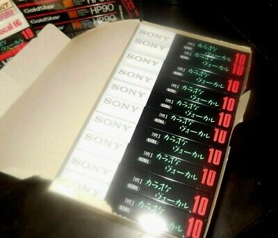 Sony 10 in Box Cassette Tape Made In Japan
