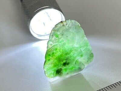 Chinese Translucent Natural Jade Pendant