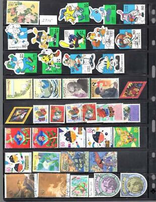 1¢ Wonder's ~ Japan Modern Used Small Lot From Page All Shown ~ X1229