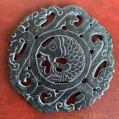 Chinese Antique Jade Carved & Pierced Bi-Disk of Fish and Dragons Coaster