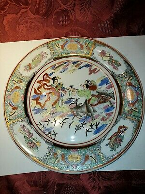 """Chinese Export Porcelain Hand Painted Plate Family on Platter 10.5"""" Large"""