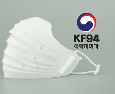 Ofguard KF94 Face Washable Silicon Mask with Cotton Filter Fine dust PM2.5 mask