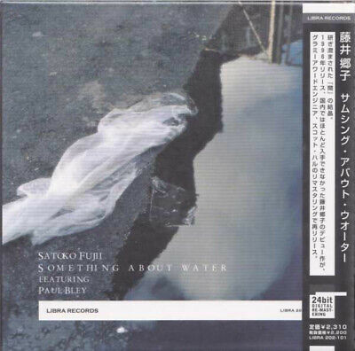 |2341083| Satoko Fujii & Paul Bley - Something About Water [CD] New