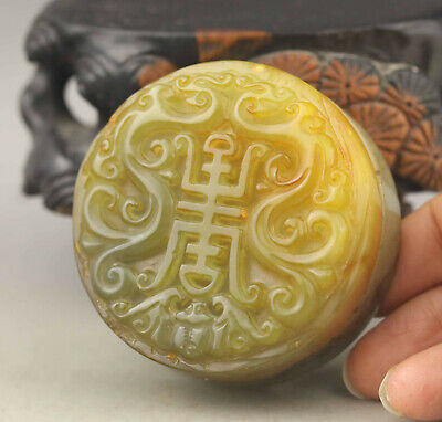 Old Chinese natural jade hand-carved double dragon compact