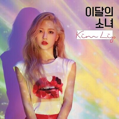 *NEW* Official LOONA Kim Lip Solo Album with Photocard kpop group*Read Descrip.*