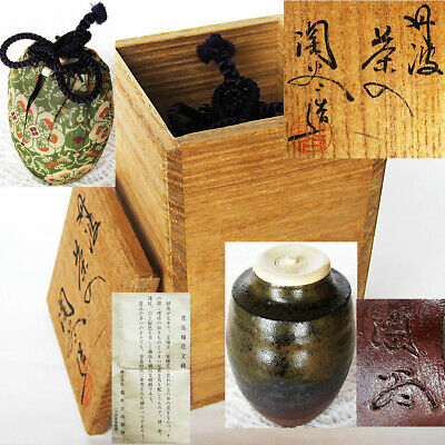 Japan Pottery tea caddy Tamba Tachikui-yaki Chaire koi-chaki tea ceremony KT32