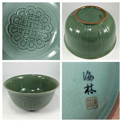 """antique Chinese Glazed Porcelain Large Bowl Green ink stamping 12"""" dia x 6"""" High"""