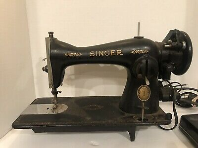 Singer Sewing Machine, Collectible, Vintage, Black, Untested Sn: Al590193