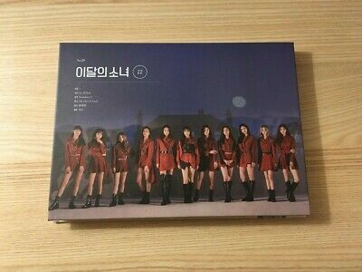 K-POP MONTHLY GIRL LOONA 2nd Mini Album [#] Limited A Ver CD w/o Photocard