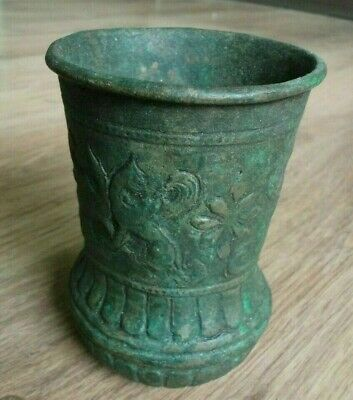 Extremely Rare Ancient Roman Drinking Bronze Mug Goblet Cup Mazer Circa 50 Ad