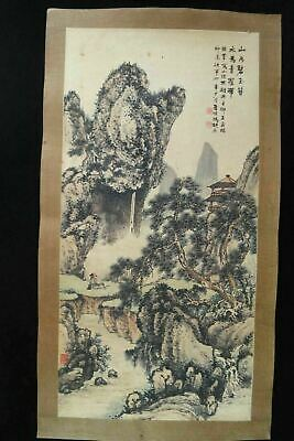 "Beautiful Rare Old Large Chinese Paper Painting Landscape ""FengChaoRan"" Marks"