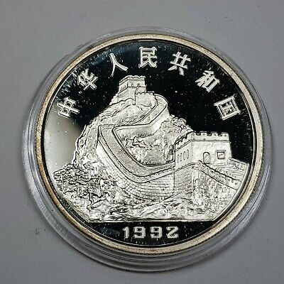 China 2015 A Dream of Red Mansions Cao Xueqin Birth 300 Silver Coin 1oz 10 Yuan
