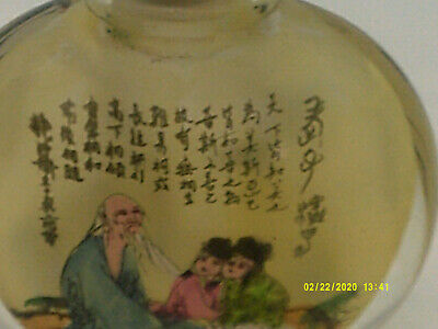 beautiful inside hand painted chinese glass snuff bottle