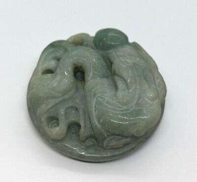 Vintage Antique Jade Necklace Pendant Carved Chinese