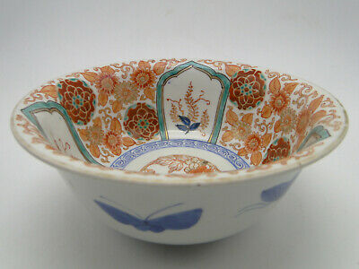 Old Asian Oriental Porcelain 7in Bowl hand painted gold trimmed