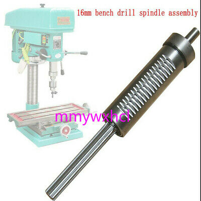 Z516/ZQ4116 Bench Drill Part Heavy Industrial Bench Drill Spindle Assembly For