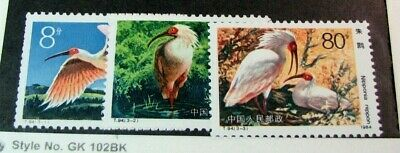 People's Republic of China Stamp Scott# 1912-1914 Crested Ibis 1984 MNH L356  1