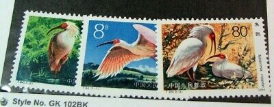 People's Republic of China Stamp Scott# 1912-1914 Crested Ibis 1984 MLH L356  2