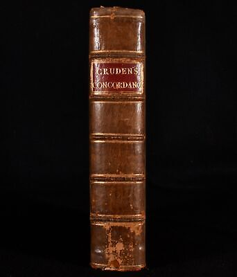 1761 Complete Concordance to the Holy Scriptures Alexander Cruden Frontis 2nd Ed