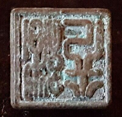 Chinese bronze vintage Victorian oriental antique fob stamp seal E
