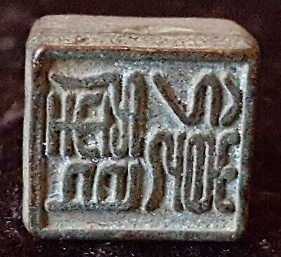 Chinese bronze vintage Victorian oriental antique fob stamp seal J
