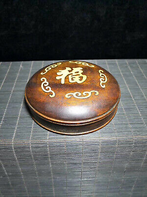 Chinese Qing Dynasty old antique Yellow Hand Hollow wood box Jewelry box EVO