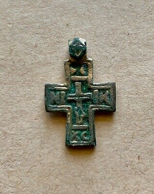 Byzantine decorated gilt and enameled cross (ca 10th c.).Excellent piece of art!