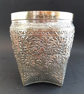 Antique Vintage Pierced Pot Jar Decorated Embossed Middle Eastern Moroccan RARE