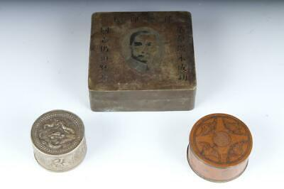3 Antique Chinese Metalware Boxes