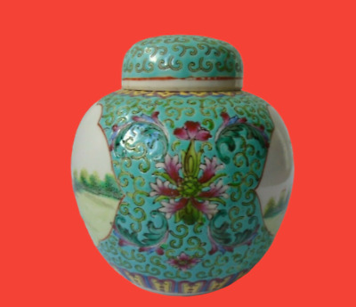 Vintage Chinese Ginger Jar Green Jiangxi Jingdezhen-Peoples-Republic-1949-1966