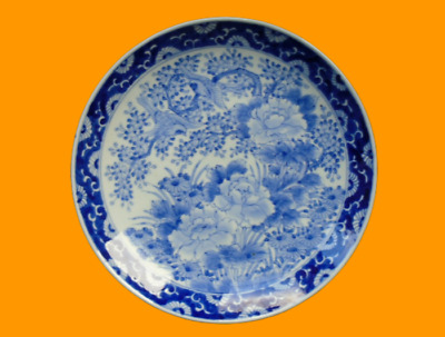 Antique Japanese Blue White Display Plate Charger Double Ring Signed