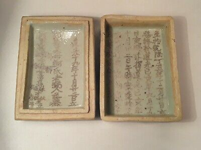 Rare Antique Chinese Porcelain Eulogy Box with Detailed Inscription 19th Century