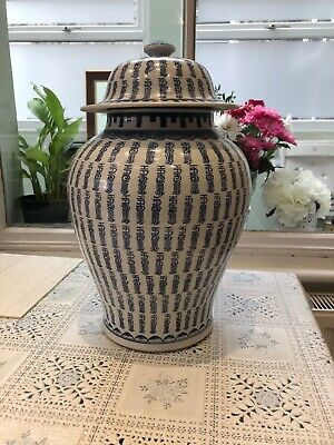 Large Mid c20th Blue and White Chinese Ginger Jar with Lid Marked To Base 40cm H