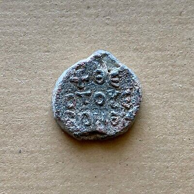 Byzantine lead seal/bleisiegel of Theodoros honorary eparch (8th cent.). Nice!
