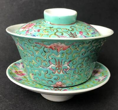 Chinese Turquoise Ground Famille Rose Porcelain Teacup Set (3 pcs)(清松石绿盖碗)