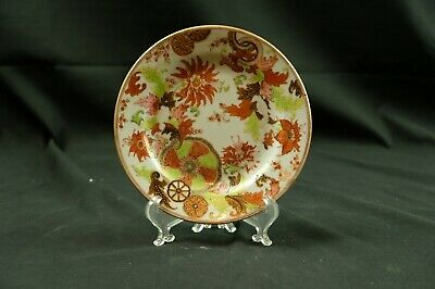 Chinese Antique Famille Rose Tobacco Leaf Porcelain Pseudo Tobacco bread plate