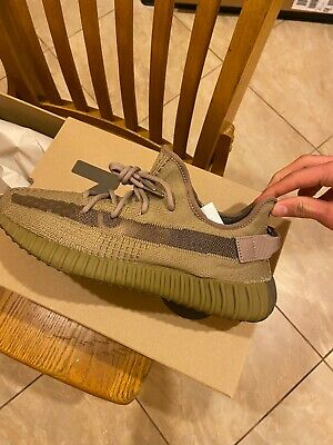 Adidas Yeezy Boost 350 V2 Earth Men's Size 10.5 FX9033 Deadstock 100% Authentic