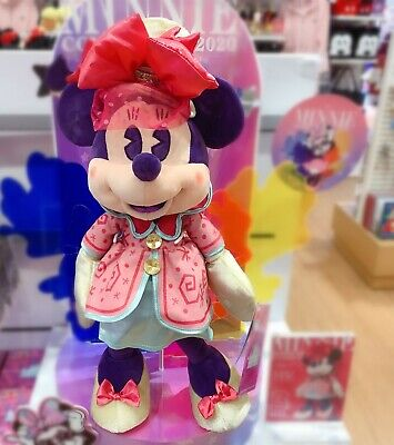 IN HAND Minnie mouse March month 3/12 plush toy disney store limited edition