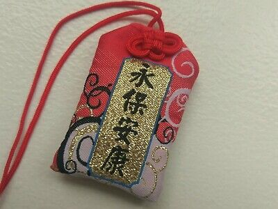 Good Luck Charm for Safety and Health - Japanese Omamori - Red and White